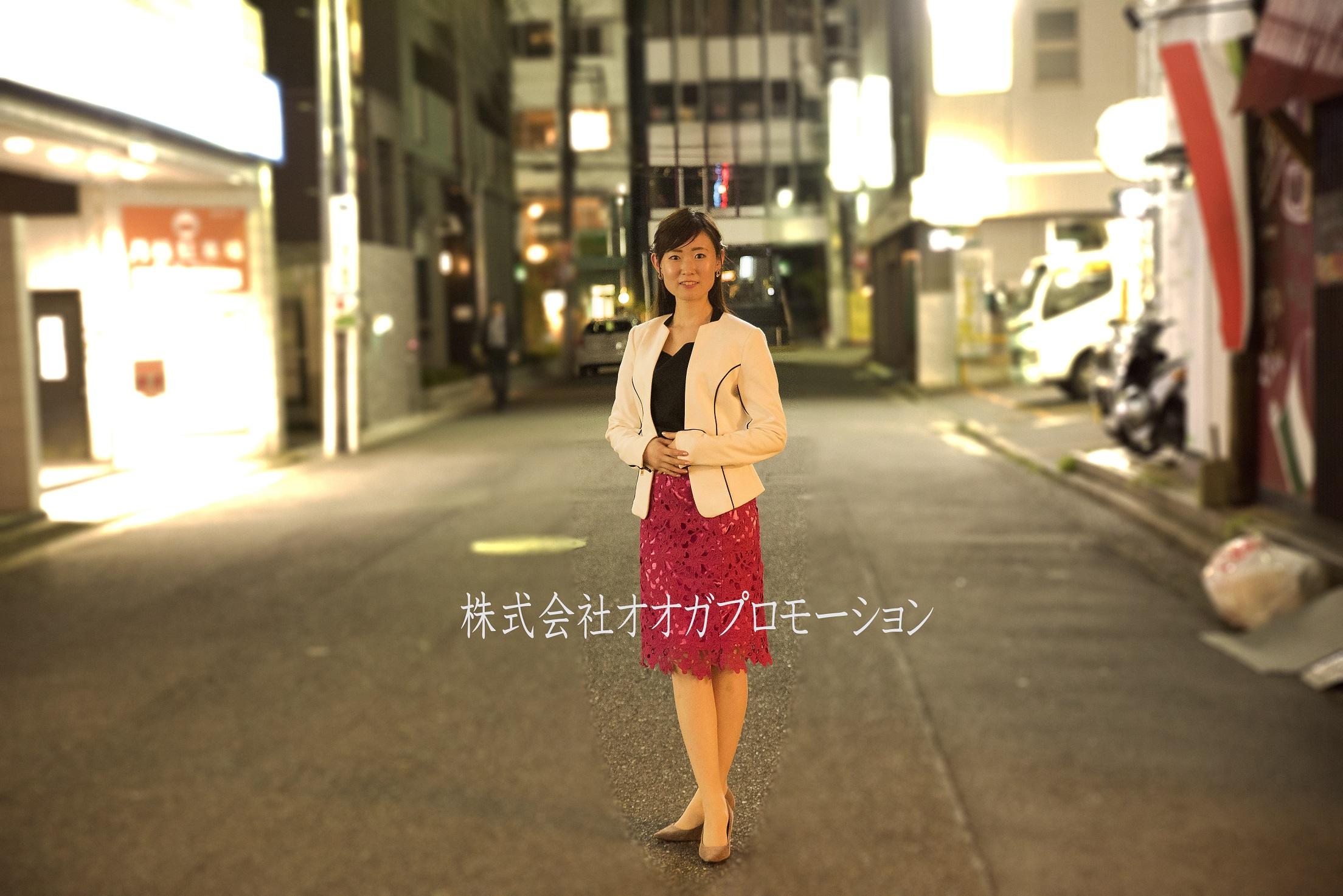 広島支店オープンに伴い、Webデザイナー・営業・モデル・司会者を大募集!