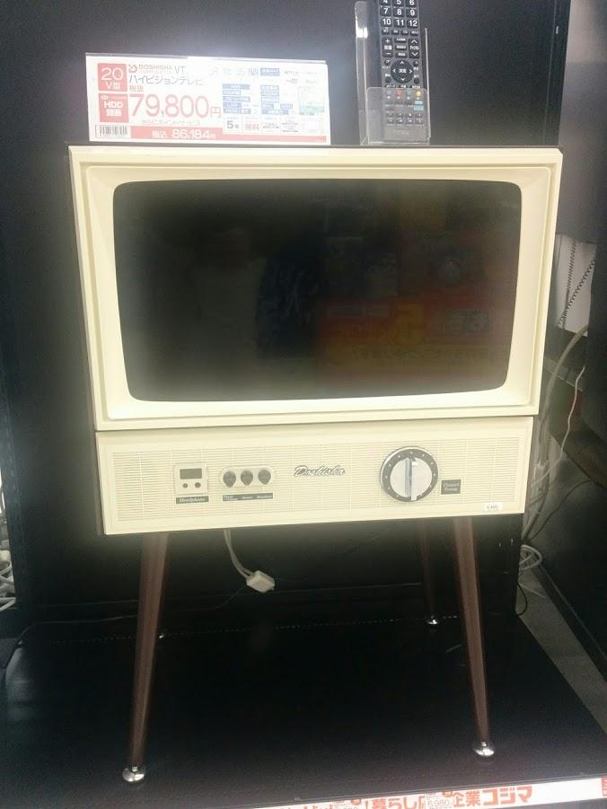 オシャレなデザインのテレビ発見!