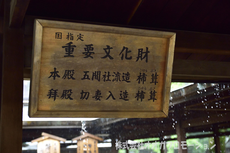 『神宿る島』宗像・沖ノ島と関連遺産群が世界文化遺産登録決定!