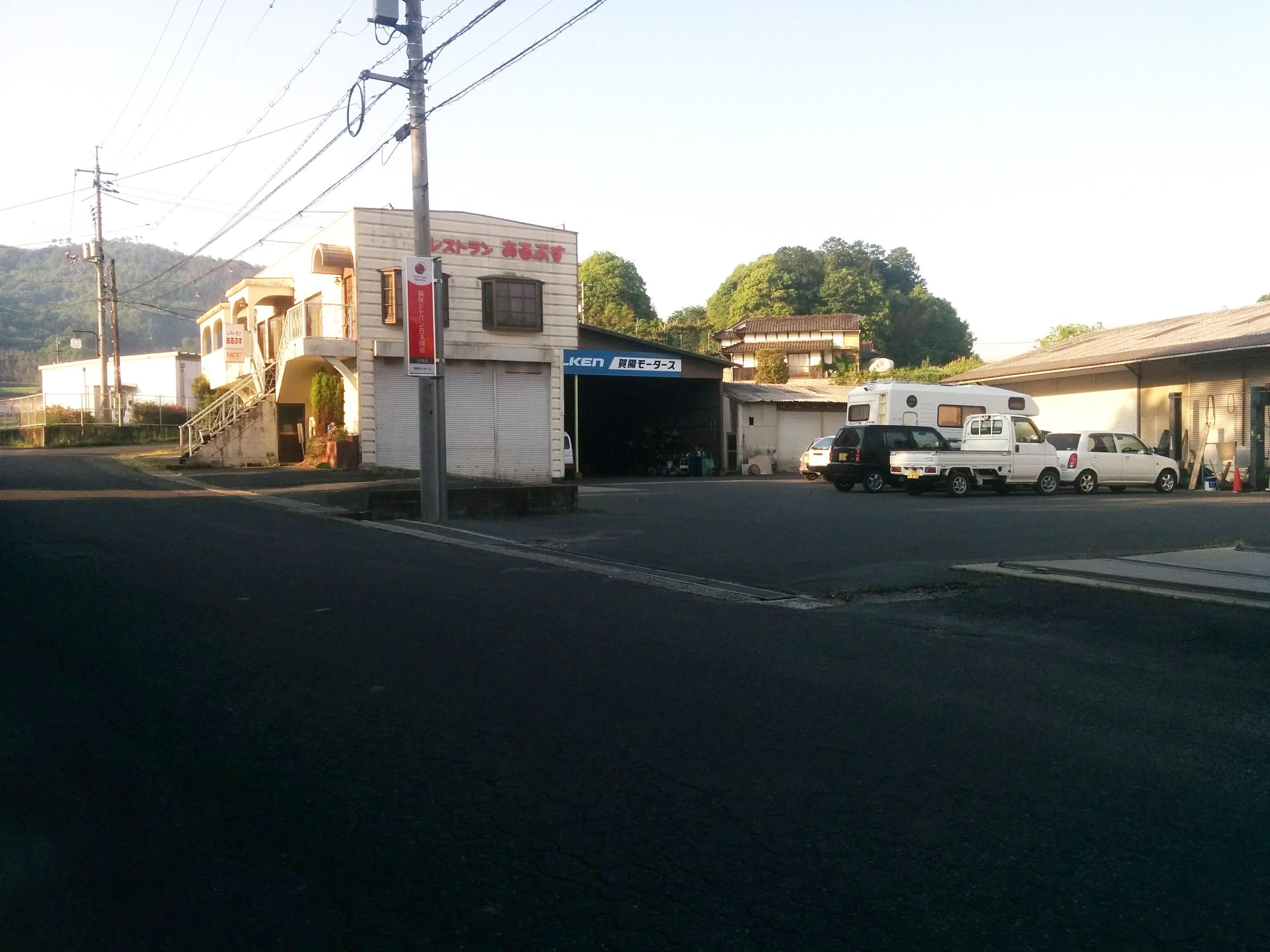岡山県賀陽で車が故障!賀陽の地域の方々の温かさに感動しました!