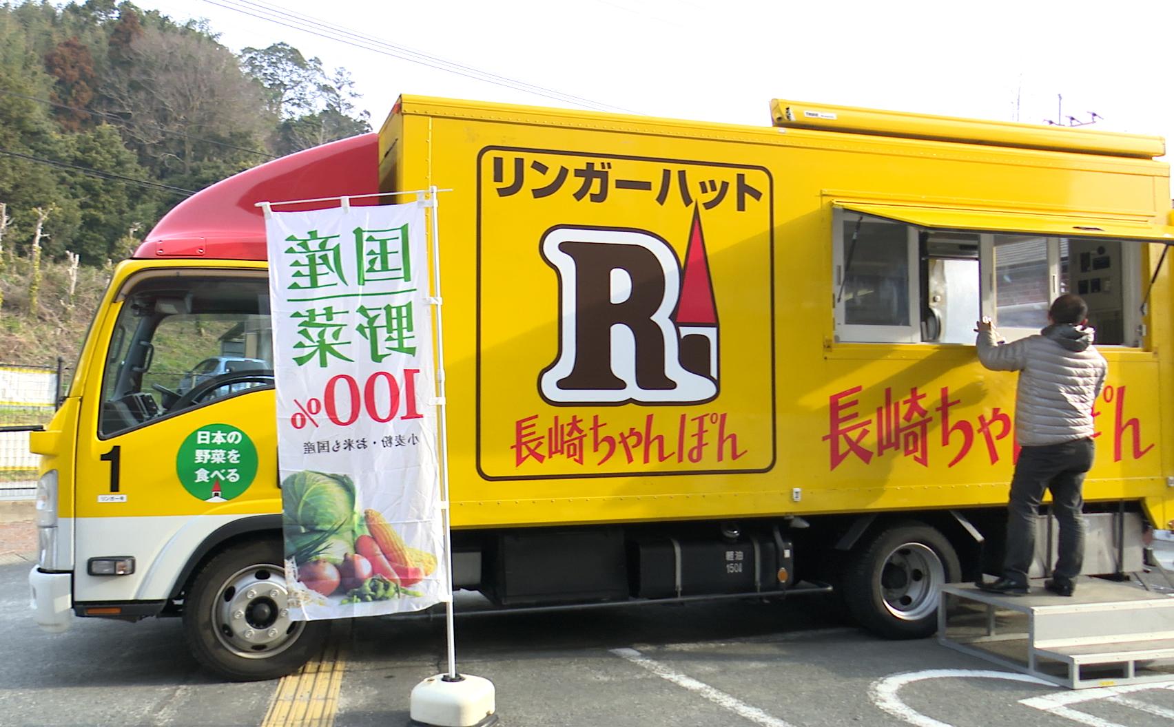 リンガーハット食育教室の撮影に行ってまいりました~福岡県糸島市~
